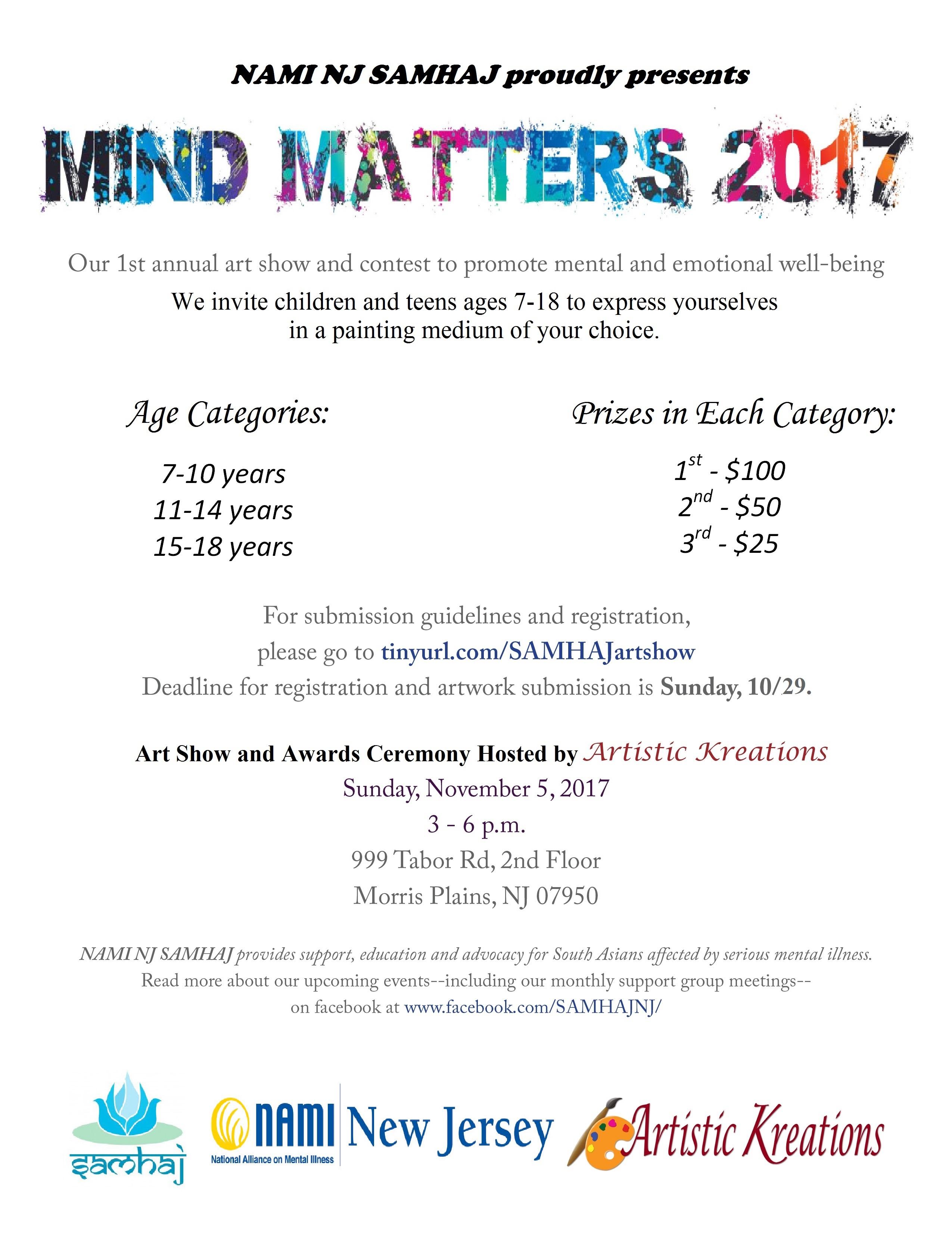 Mind Matters Flyer